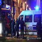 프랑스,테러,정부,극단주의,테러리스트,시설,이슬람