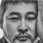 영화,화보,최무성,장기수,출연,역할,감독,대한
