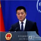 중국,인민,요청,발전