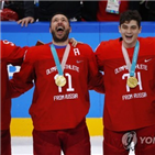 러시아,선수,국가,남자