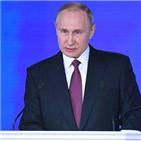 국가,러시아,공격,북한