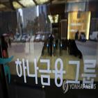 교수,사외이사,이사,김홍진,백태승