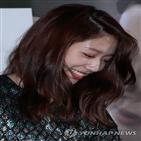 박신혜,최태준