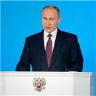 러시아,핵무기,사용,푸틴,공격