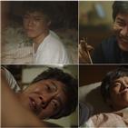 아저씨,박호산,연기,웃음,드라마,귀여운