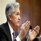 금리,한미,유출,금리역전,자금,미국,경제,우려,달러,요인
