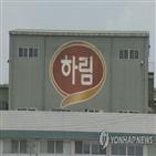 공정위,현장조사,하림,하림그룹,혐의,조사,일감,작년