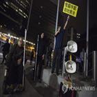 홍콩,범민주파,의원,보궐선거