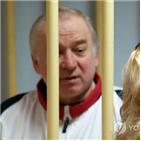 러시아,영국,사건,시도,개입,독살,주장
