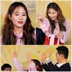 조현아,수지,어반자카파,어벤저스,노래