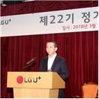 LG유플러스,서비스,승인,교수,드론,사업