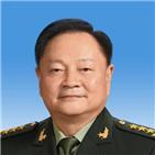 중앙군사위,부주석,중국,주석