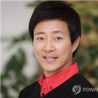 최수종,부부,진행,지금,모습,라디오,하희라,배우,KBS,준비