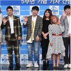 방송,혼자,전현무,한혜진,헨리,이시언,멤버,박나래,기안84,지금