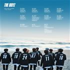 더보이즈,데뷔,컴백,타이틀곡,스타트,아시아
