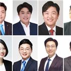 청년,출마,활동,예비후보,구의원,민주당,등록,정치,시의원,한국당
