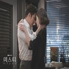 작가,대본,미스티,고혜란,김남주,시청자,범인,강태욱,드라마