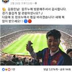 김종민,이태곤,하룻밤,친구,스페인,한보름