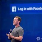 개인정보,페이스북,유출,사태,일파만파,정보유출