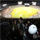 시구자,SK,경기,개막전,광주,24일,인천,두산,개막