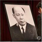 김성숙,추모재,선생