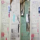 형제복지원,신상기록카드,공개,자료,수용자