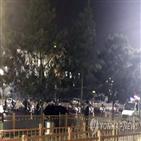 사건,검찰,27일,정부,아크,부대,경찰,농가,예술단,이날