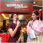 태국,한국산,딸기,신선농산물