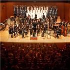 공연,축제,교향악