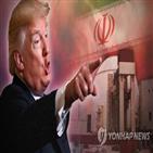 이란,협정,탈퇴,미국,핵협정,정부,이란핵협정,준비