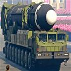 북한,비핵화,미국,단계,개발,소련,미사일,정상회담,완전,남북한