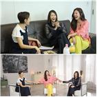 이현이,윤서,시즌1,시즌2,모습