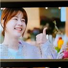 배기성,오빠간,아들,부잣집,MBC
