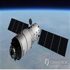 우주쓰레기,추락,예측,방안,과기정통부,위성