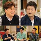 전현무,윤정수,한혜진,방송,해피투게더3