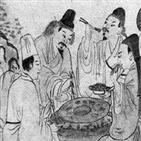 소고기,조선시대,사람,음식,마리,조선,저자