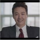 샛별,윤상현,도영