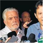 룰라,대선,노동자,대선후보,대통령
