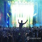 페스티벌,축제,서울,뮤지션,밸리록,개최