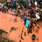 홍수,하와이,주민
