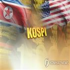 북한,북미,52주,관련주,남북,신고가