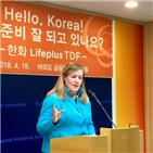 모간,한국,운용,상품,대표