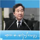 4·19,대한민국,총리