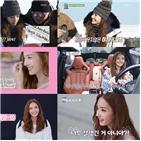 예능,언니,한채영,오지,모습,예리