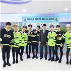 더보이즈,박지성,수원,청소년,파워신인,축구