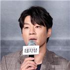 이천희,39데자뷰