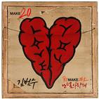 김범수,사랑해