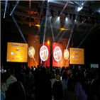 마케팅,콘텐트,컨퍼런스,미국,기업,미디어