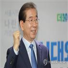 서울,대통령,시장,평양