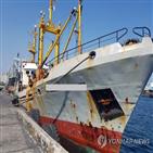 선박,기름,러시아,동해,유출